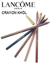 6086700 / Lancome Crayon Khol. Eye Pencil Liner