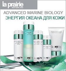 La Prairie Advanced Marine Biology
